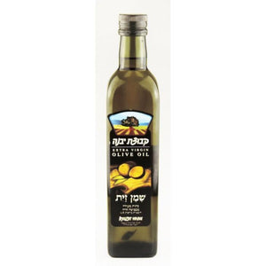 Kvuzat Yavne Olive Oil Extra Virgin 750Ml