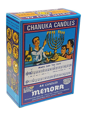 Menora Chanuka Candles 44-Box