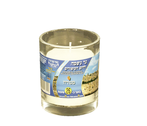 Menora Memorial Candle Glass 26Hr