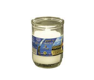 Menora Memorial Candle Glass 48Hr