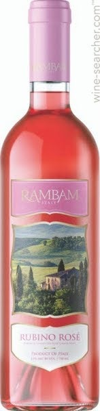 Rambam Italy Moscato Rubino Rose 375ml - Mini