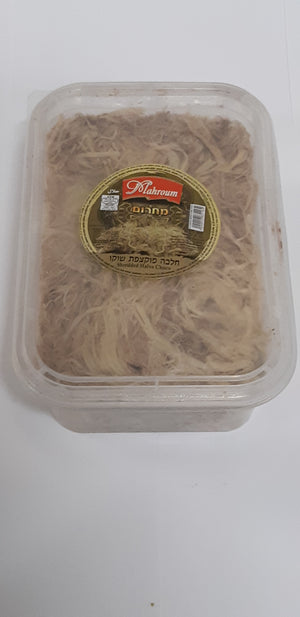 Mahroum Sweets Shredded Halva Chocolate Rectangle Container 500Gr