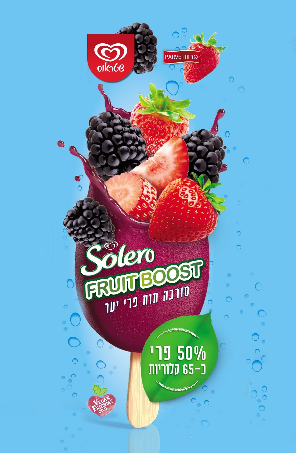 Strauss 6Pk Solero Fruit Boost Non Dairy