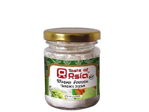 Taste Of Asia Wasabi Powder 70G