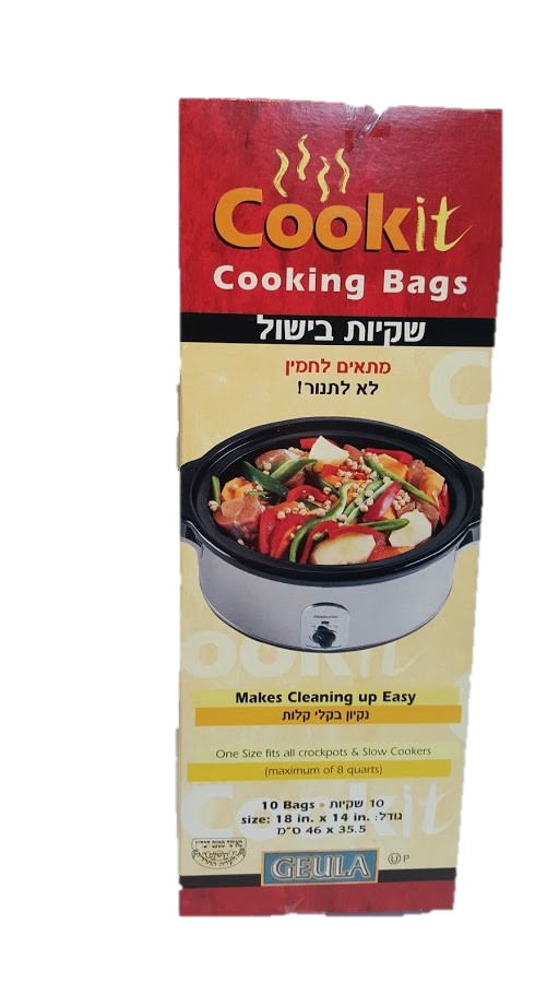 Geula 10 Cooking Bags
