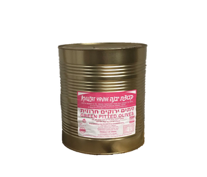 Kvuzat Yavne Green Olives Pitted 5Kg