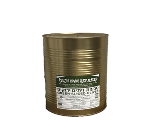 Kvuzat Yavne Green Olives Sliced 5Kg