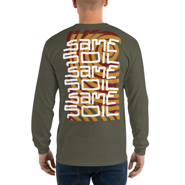 Couch / Same Soil Unisex Long Sleeve T-Shirt