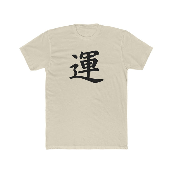 Chinese Luck Graphic T-Shirt