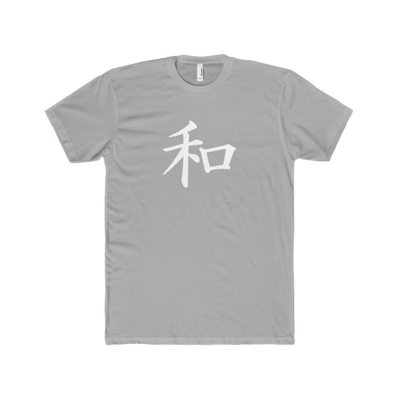 Chinese Peace Lightweight Graphic T-Shirt