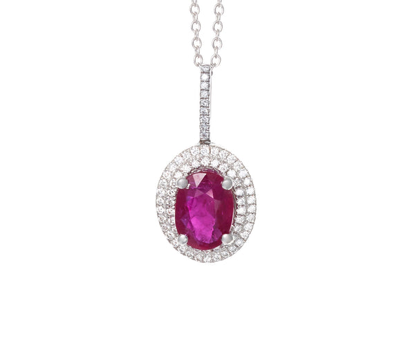 Ruby and Diamond Pendant 0.25ct + 1ct 18ct White Gold