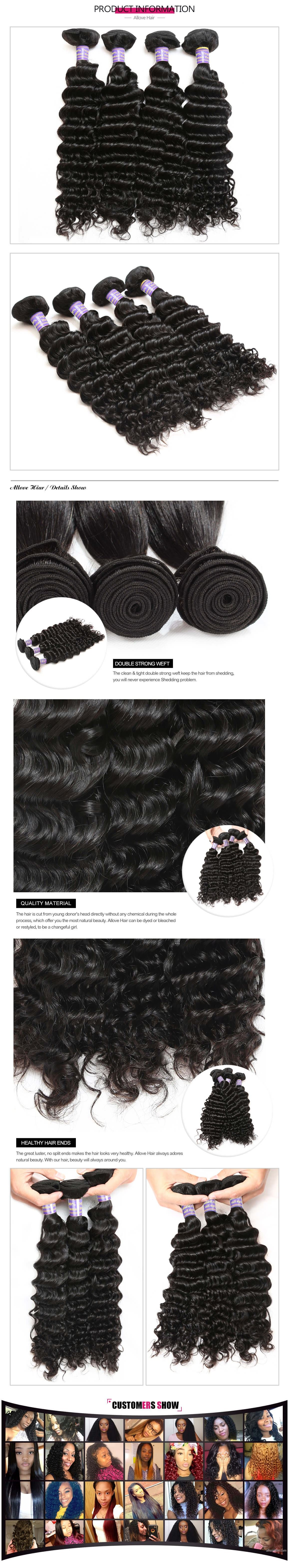 Allove Hair Malaysian Weave 3 Bundle Deals Malaysian Deep Wave Human Hair Bundles