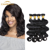 Cameraing Brazilian Human Virgin Hair Body Wave 4 Bundles