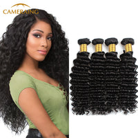Cameraing Brazilian Human Virgin Hair Deep Wave 4 Bundles