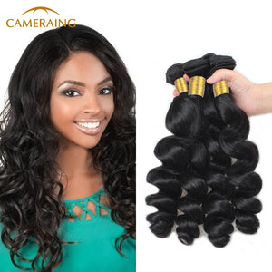 Cameraing Indian Human Virgin Hair Loose Wave 4 Bundles 1