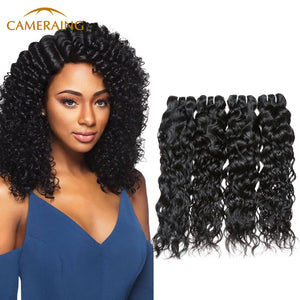 Cameraing Brazilian Human Virgin Hair Water Wave 4 Bundles 1