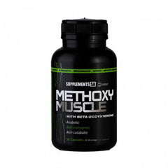 SUPPLEMENTS SA METHOXY MUSCLE [50 CAPS]