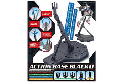 Bandai Action Base 1 Black 1:100