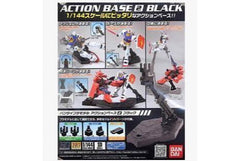 Bandai Action Base 2 Black 1:144