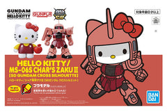 Bandai HELLO KITTY/MS-06S CHAR'S ZAKU II [SD GUNDAM CROSS SILHOUETTE]