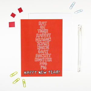 Chinese New Year Card by Angela Chick