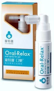 Oral Relax Spray 20ml