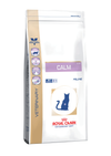 Royal Canin Calm for Cats