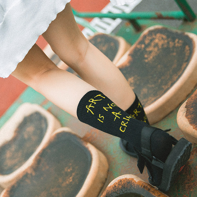 Art Is Not A Crime Crew Socks