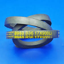 V-Belt ,RECMF