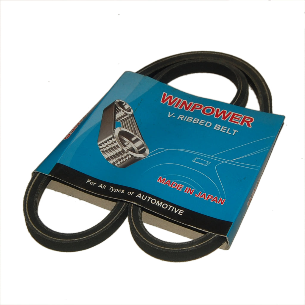 V-Belt ,MPMF, WINPOWER, MH014054, MPMF1380 (002439) - Win Store