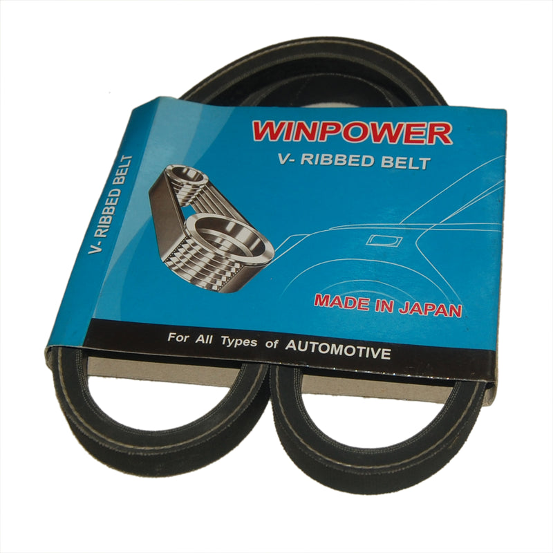 V-Belt ,MPMF, WINPOWER, 99332-00880, MPMF6340 (002540) - Win Store