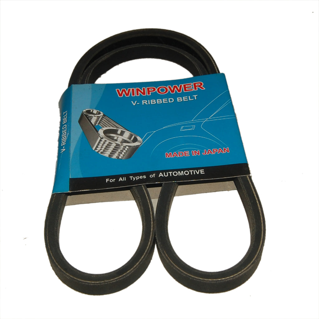 V-Belt ,MPMF, WINPOWER, 99332-61225, MPMF6475 (002549) - Win Store