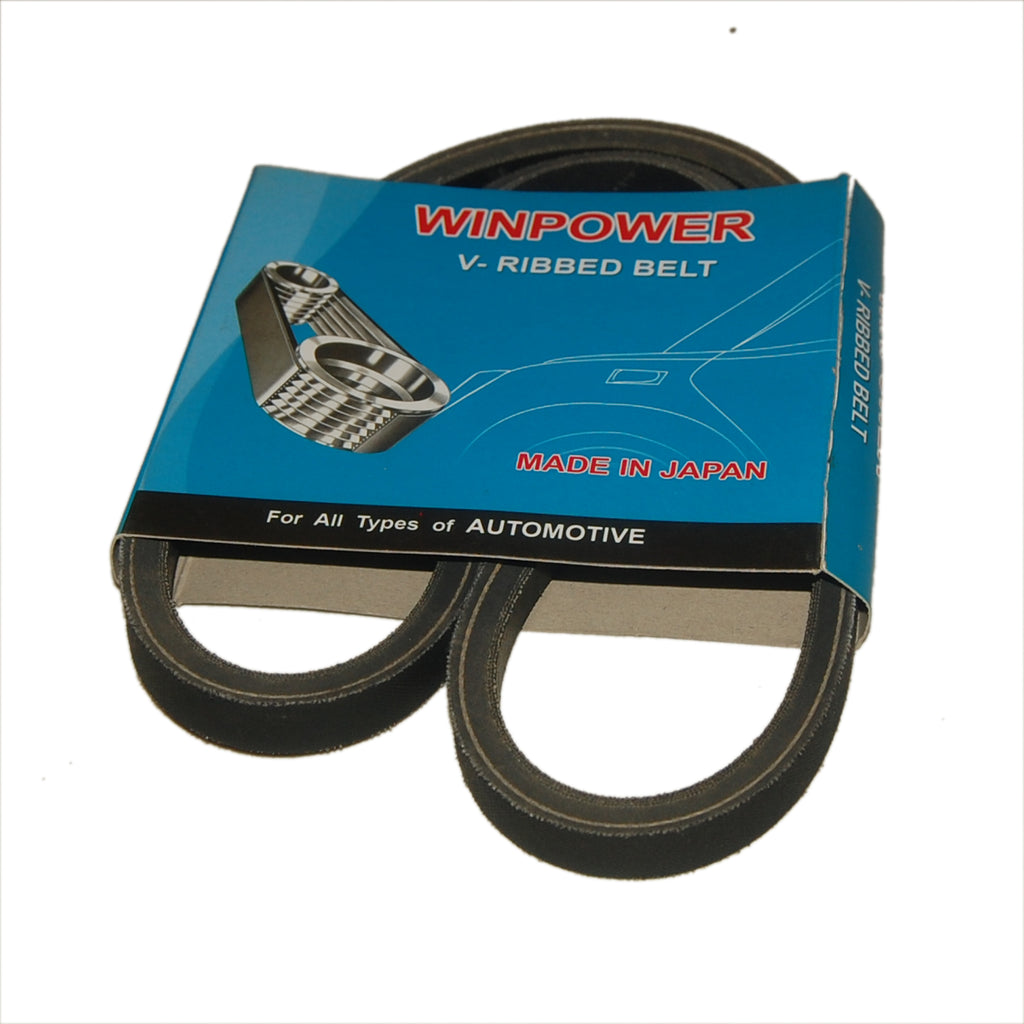 V-Belt ,MPMF, WINPOWER, MB272651, MPMF6345 (002745) - Win Store