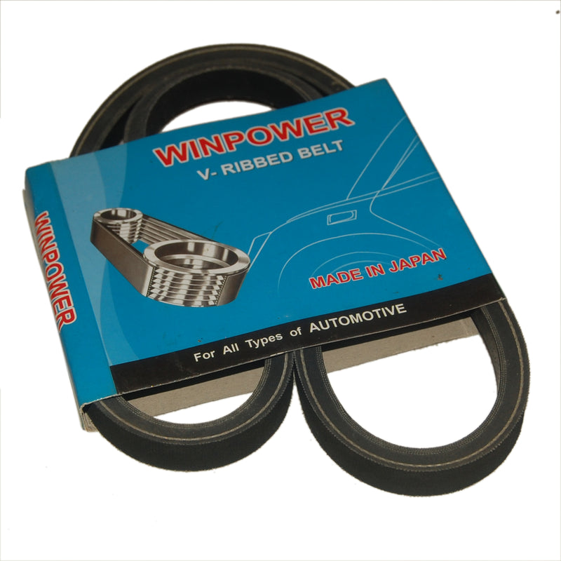 V-Belt ,MPMF, WINPOWER, AY16N-VH950, MPMF6365 (002746) - Win Store
