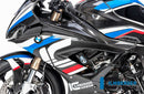 ILMBERGER Carbon Fiber Fairing Side Panel (Left) for Street '19-'20 BMW S1000RR