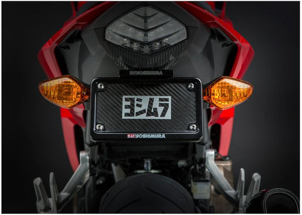 Yoshimura Fender Eliminator Kit '16-'18 Honda CBR500R