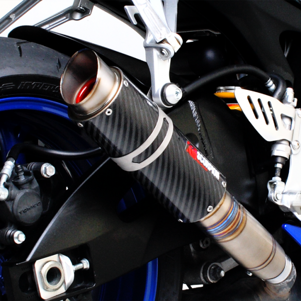 Scorpion RP-1 GP Slip-on Exhaust System '08-'10 Suzuki GSX-R 600/750