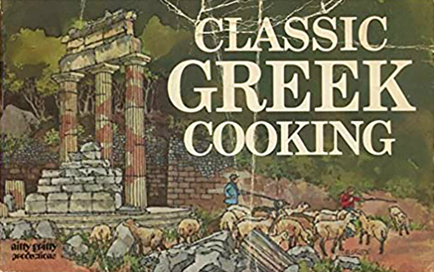 Classic Greek Cooking by Metaxas Daphne