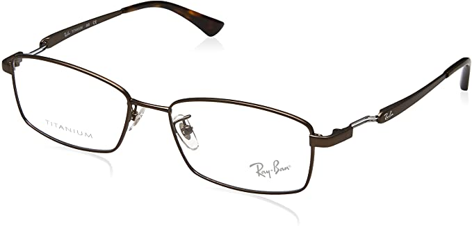 Ray-Ban 8745D 1020 Frames