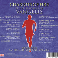 CHARIOTS OF FIRE: FILM WORKS OF VANGELIS - (Free Digital Download/Digital booklet bundle)