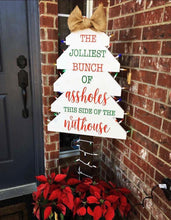 11/24/2018 (11:00am) Tyler's Private Party Coastal Christmas Workshop $35-$125 (Atlantic Beach)