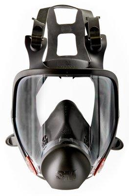 Full Face Respirator - 3M 6000 Series Full Facepiece Reusable Respirator, Ea, Free Shipping!
