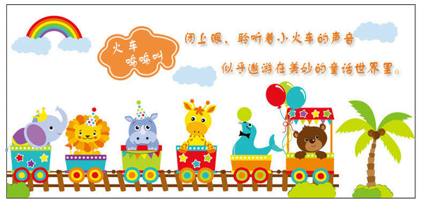 Cartoon Animal train baby room wall stickers for kids room boy bedroom wall decals poster 60x90cm