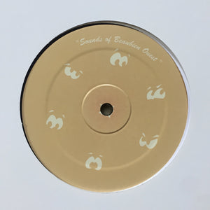 Symptoms of Love - 'Eye Contact' 12""