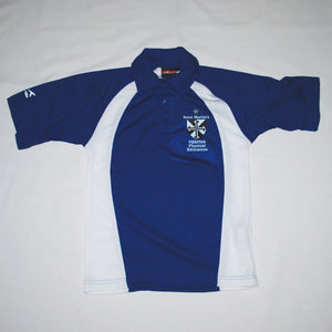 St Martin's Boys PE Polo - Swifts Uniforms