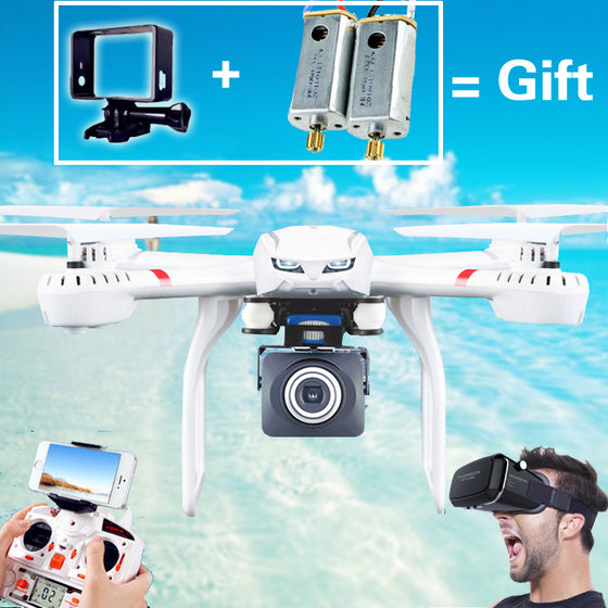 MJX X101 Professional Quadcopter Drones WIFI FPV Gimbal can Add C4015/C4018/C4016 720P HD Camera