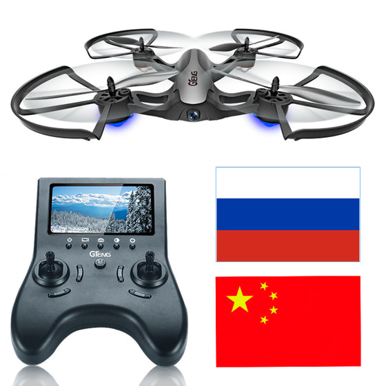 5.8G FPV drone professional RC quadcopter with HD camera