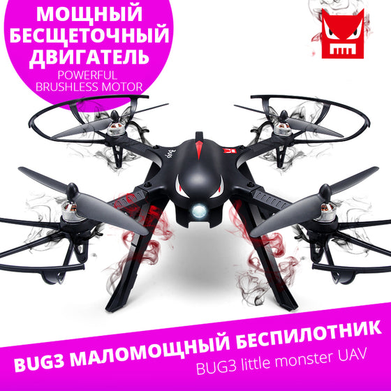 Professional quadcopter Drone with Camera mounts New MJX RC  Bugs 3 Brushless motor