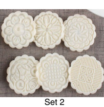 Mooncake Press - 75g Round - Multiple Sets