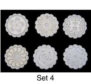 Mooncake Press - 50g Round - Multiple Sets